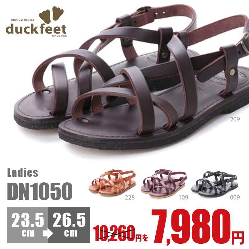 ダックフィート レディース リゾート おしゃれ サンダル レザー 靴 duckfeet DN1050 シューズ 新色 最新作 ペタンコ ローヒール