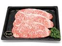 【送料無料】【冷凍】宮崎牛ロースステーキ【贈り物】【お中元】【ギフト】【内祝】