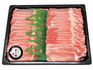 【冷凍】【宮崎県産】お米豚ロースしゃぶしゃぶ用500g【贈り物】【お歳暮】【ギフト】【内祝】