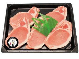 【冷凍】【宮崎県産】お米豚ロースとんかつ用500g【贈り物】【お歳暮】【ギフト】【内祝】