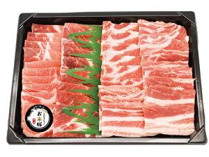 【冷凍】【宮崎県産】お米豚焼肉(ロース&バラ)500g【贈り物】【お歳暮】【ギフト】【内祝】
