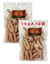【送料無料】メガ盛り 荒挽帝王ウインナー1kg×2袋購入専用【1袋・3袋以上は別アイコンから】