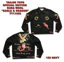 TAILOR TOYO テーラー東洋 SPECIAL EDITION SUKA WOOL 『EAGLE&DRAGON』 TT11455_128