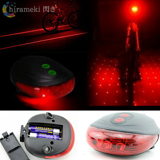 Bicycle tail light laser light