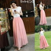 Long chiffon skirt
