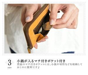 L型L字キーケース◆ラウンドフェザーカーテン【HIRAMEKI./ヒラメキ】