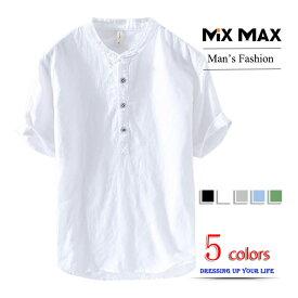 Tシャツ 半袖 無地 ヘンリーネック リネン コットン メンズ レディース ティーシャツ ゆったり T-shirt トップス お兄系 インナー おしゃれ 春 夏 カジュアル