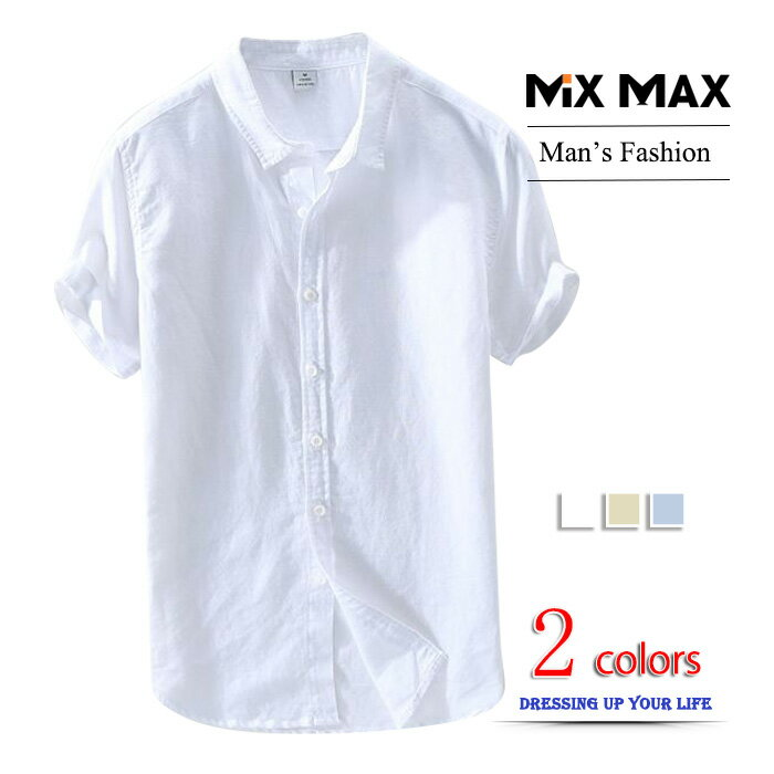 カジュアルシャツ リネンシャツ 無地 半袖 綿麻シャツ シャツ メンズ トップス メンズファッション ベーシック