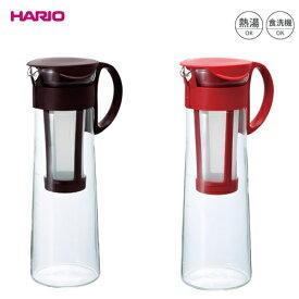 期間限定50%OFF【ハリオ 水出し珈琲ポット レッド/ブラウン 1000mL】【8杯用】水出しコーヒー 水出し コーヒー アイスコーヒー 水出しコーヒーポット アイス ポット hario【コーヒー器具】【ヒロナビ2021夏】