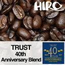 【ブレンドコーヒー】【期間限定ブレンドコーヒー豆】HIROCOFFEE◆40周年アニバーサリーブレンド「TRUST」100g