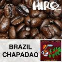 自家焙煎コーヒー豆 シングルオリジン コーヒー HIROCOFFEE◆スペシャルティ ブラジル・シャパドン・ボタニカ農園 100g