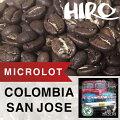 【レインフォレスト認証コーヒー】HIROCOFFEE◆コロンビアサンホセマイクロロット100g