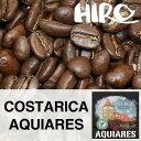 【レインフォレスト認証コーヒー】HIROCOFFEE◆コスタリカ スペシャルティ アキアレス農園 100g