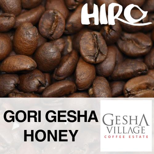 【ハニープロセス】HIROCOFFEE◆エチオピア ゴリ ゲシャ【ハニー】 100g