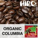 【オーガニックコーヒー】【オーガニック認証のシングルオリジンコーヒー】HIROCOFFEE◆オーガニックコロンビア メサデサントス農園 100g