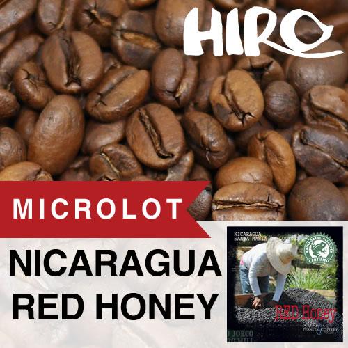 【レインフォレスト認証コーヒー】HIROCOFFEE◆ニカラグア レッドハニー サンタ・マリア・デ・ローデス農園100g