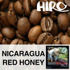 【レインフォレスト認証コーヒー 豆】 ニカラグア レッドハニー サンタ・マリア・デ・ローデス農園100g