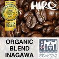 【オーガニックコーヒー】HIROCOFFEE◆オーガニック・ブレンド・いながわ(100g)
