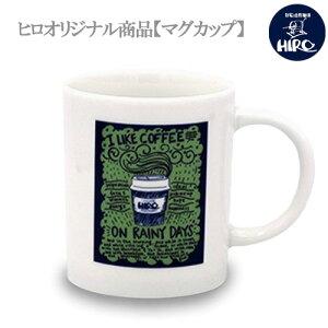 ポイント10倍!【数量限定】【オリジナル商品】【マグカップ】英字 マグ 白地 カップ コーヒー コーヒー豆 ギフト プレゼント