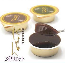 【コーヒー水ようかん 3個セット】水菓子 手土産 スペシャルティコーヒー豆 羊羹
