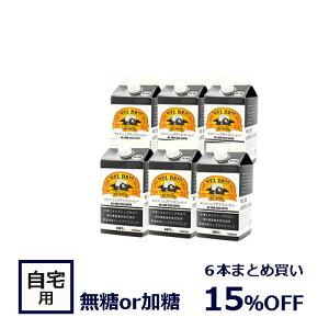 ≪15%OFF ≫ネルドリップ アイスコーヒー 6本セット