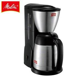 50%OFF【メリタ(Melitta) ノア SKT54-B ブラック】ラージ(2〜5杯)コーヒーメーカー コーヒー器具 ステンレス