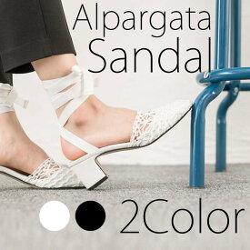 アパルガータ サンダル バレリーナサンダル 履きやすい 歩きやすい 合わせやすい おしゃれ レディースサンダル 楽 ヒールサンダル