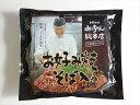 広島 名物 みっちゃん総本店 お好み焼き 冷凍 そば肉玉子入り 1枚 約400g