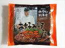 広島 名物 みっちゃん総本店 お好み焼き 冷凍 イカ天 そば肉玉子入り 1枚 約430g