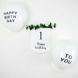 タペストリー おうちスタジオ 誕生日 バースデー バースデイ ハーフバースデー 100日 1歳 2歳 ニューボーン おしゃれ フォト グッズ 飾り 飾付け 旗 フラグ ハッピーバースデー パーティー 撮影小道具