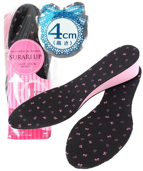 RANDA/【靴小物】スレンダーラクホ スラリアップ(4cm)