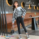 韓国子供服 セットアップ 女の子 秋服 レジャー おしゃれ 上下セットシャツ + ジーンズ 2点セット キッズ ガールズ 秋…