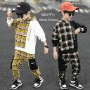 韓国子供服 男の子 セットアップ ジャージ 運動着 春秋 かっこいい 長袖 長ズボン チェック柄 キッズ ボーイズ スポー…