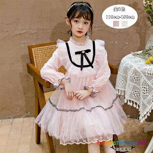 韓国子供服 女の子 ワンピース ピンク ページュ お姫様 ワンピ レース リボン 姉妹 お祝い 誕生日 プレゼント キッズ 長袖ワンピー 結婚式お呼ばれや発表会などフォーマルシーン プリンセス