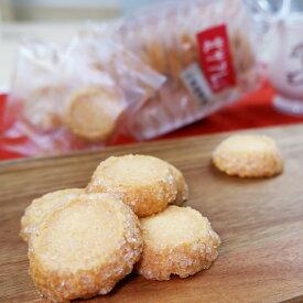 フランス菓子パリ16e 北サブレ 10袋 北海道 お土産 ギフト 厚切り 贅沢サブレ