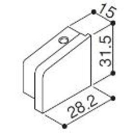水切り端部キャップ(HHK3-4075)