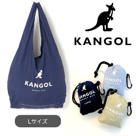 KANGOL BAG カンゴール エコバッグ コンパクト 軽い 携帯 バッグ キャンバス トート トートバッグ メンズ レディース ユニセックス コンビニ おしゃれ かわいい 人気 カジュアルLサイズ 小さい 折り畳み サブバック ミニバック ケース付き