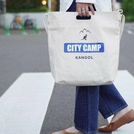 KANGOL BAG カンゴール キャンバストートバッグ バッグ キャンバス トート トートバッグ メンズ レディース ユニセックス a4 小さめ おしゃれ かわいい 人気 カジュアル