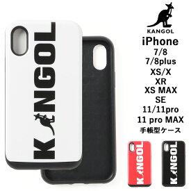 ゆうパケット KANGOL カンゴールiPhoneケース iphone ケース iPhone7 Plus iPhone8 Plus iPhoneX iPhoneXs ハードケース iPhoneXR iPhoneXsMAX iPhoneSE iPhone11 iPhone11pro MAX スマホケース ハードカバー ハード カバー アイフォン バッグイン