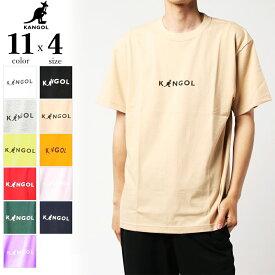 【 KANGOL カンゴール 】 ARRANGE LOGO TEE 定番 Tシャツ ティーシャツ 半袖 メンズ レディース ユニセックス オシャレ シンプル ブランド 大きいサイズ プレゼント カジュアル ロゴ 人気 ストリート リンクコーデ
