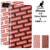 【あす楽】【ゆうパケット対応】【KANGOL/カンゴール】手帳型iPhoneケース『iPhone7/8』『iPhone7plus/8plus』