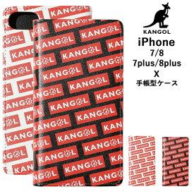 【ゆうパケット対応】【KANGOL カンゴール】手帳型 iPhoneケース iphone ケース iPhone7 iPhone8 ハードケース iPhone7Plus iPhone8Plus Plus X スマホケース ハードカバー ハード カバー アイフォン バッグイン