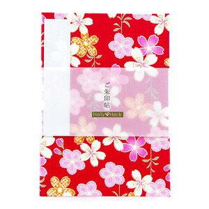 御朱印帳(納経帳)枝垂れ桜(赤) 蛇腹 朱印帳 納経帳 集印帳 かわいい