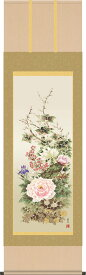 掛け軸 掛軸-四季花/吉井 蘭月(尺五 桐箱)和室、床の間に飾る モダンに掛物を吊るす [送料無料]