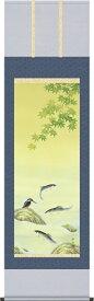 掛け軸-鮎にかわせみ/長江桂舟(尺三 化粧箱)花鳥画掛軸 モダンに掛物を吊るす