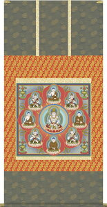 掛軸 掛け軸 曼荼羅 鈴木翠朋 仏書画掛軸送料無料 幅広尺八横 桐箱 緞子