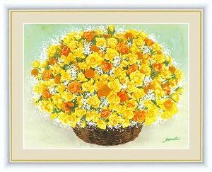 【F6】風水絵額 きらめく黄色いブーケ 洋美 アート インテリア 安らぎ 潤い 壁掛け [送料無料]
