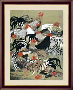 【F6】日本の名画額 群鶏図(ぐんけいず) 伊藤若冲 モダンアート インテリア 安らぎ 潤い 壁掛け [送料無料]