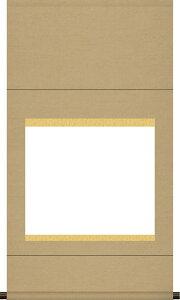 白抜き掛軸[F8サイズ]無地純綿丸表装(書き込むだけで出来上がり)