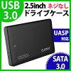 【日本正規代理店】ORICO2.5インチHDD/SSD外付けドライブケースSATA対応USB3.0対応2599US3ブラック